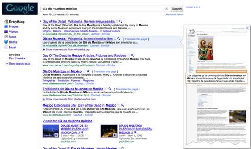 instant_previews_google_1nov