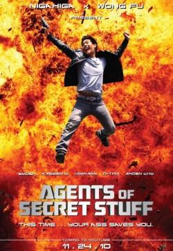 ryan_higa_agents_of_secret_stuff