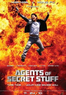 ryan_higa_agents_of_secret_stuff